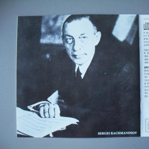라흐마니노프 피아노 협주곡 2,4-2.jpg