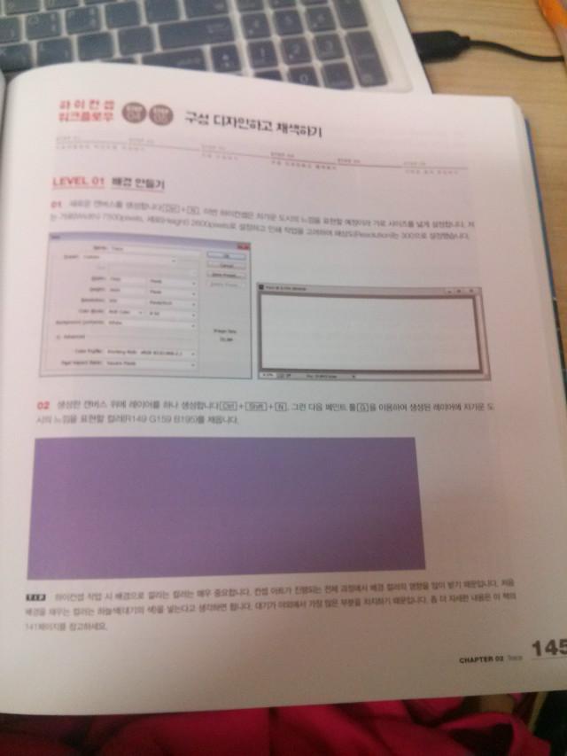 CAM00702.jpg