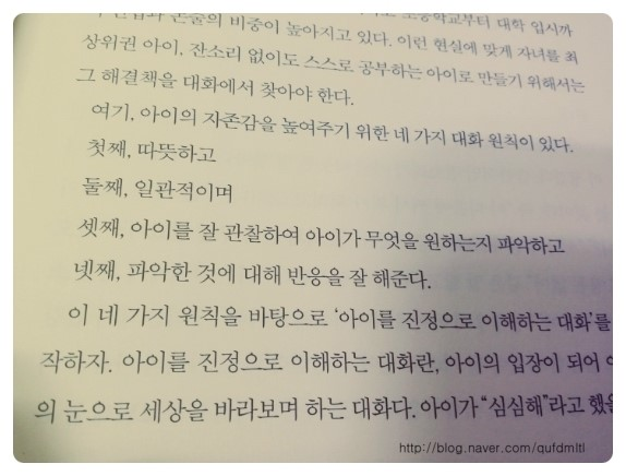 공부자극4.jpg