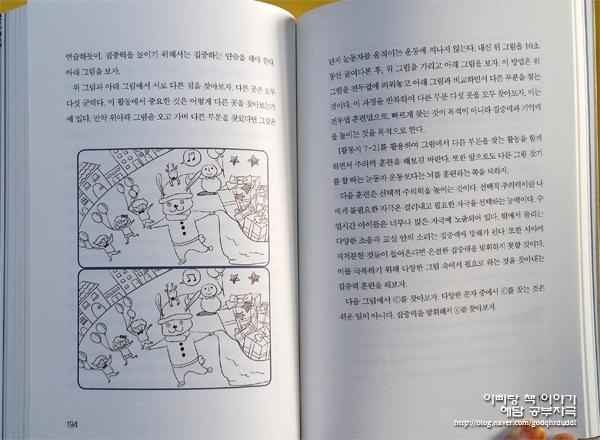 study3.jpg