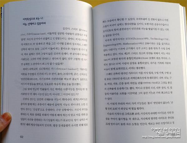 study2.jpg