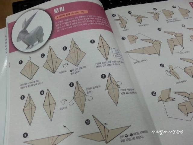 종이접기 1.jpg