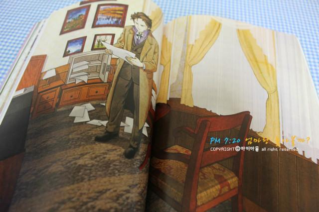 blogIMG_9213.JPG