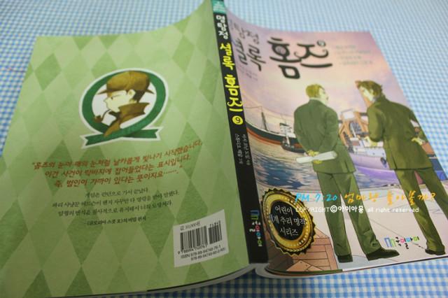 blogIMG_9215.JPG