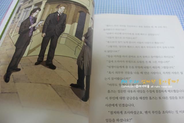 blogIMG_9212.JPG