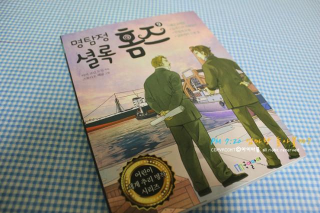 blogIMG_9207.JPG
