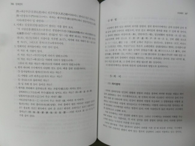 SAM_3474.JPG
