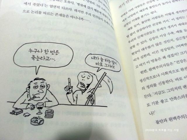 나답게살아갈용기3.jpg
