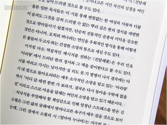카우치에누운시인들의삶과노래 (8).JPG
