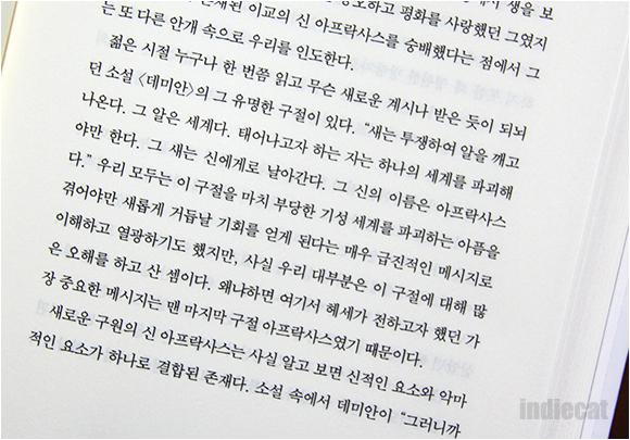 카우치에누운시인들의삶과노래 (5).JPG