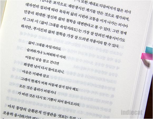카우치에누운시인들의삶과노래 (4).JPG