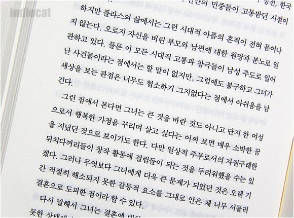 카우치에누운시인들의삶과노래 (7).JPG
