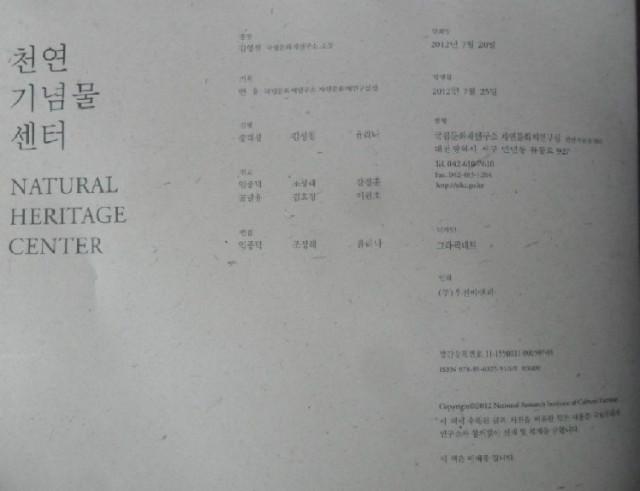 SAM_5234.JPG