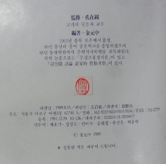 SAM_8094.JPG