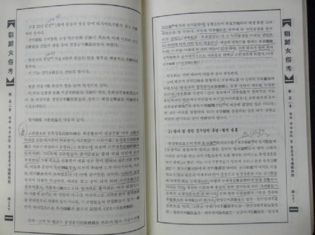 SAM_8051.JPG