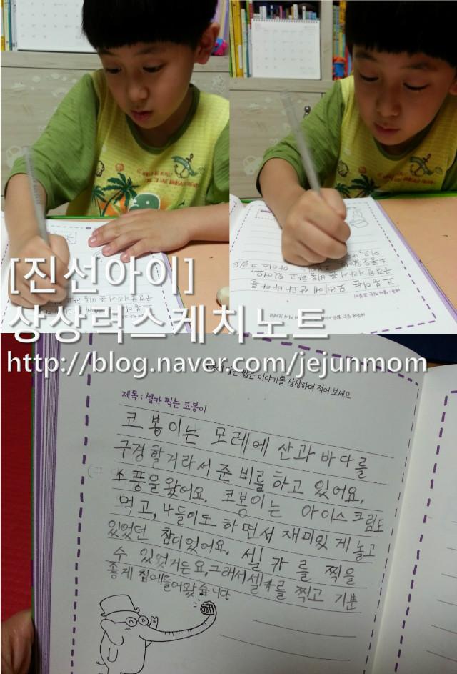 jejunmom_jinsuni_jjjjj3.jpg