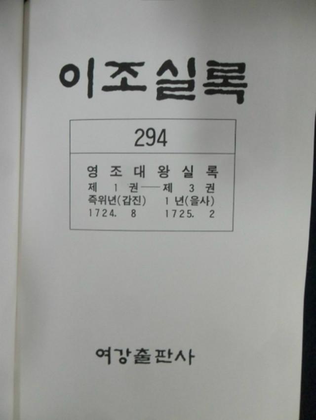 SAM_9258.jpg