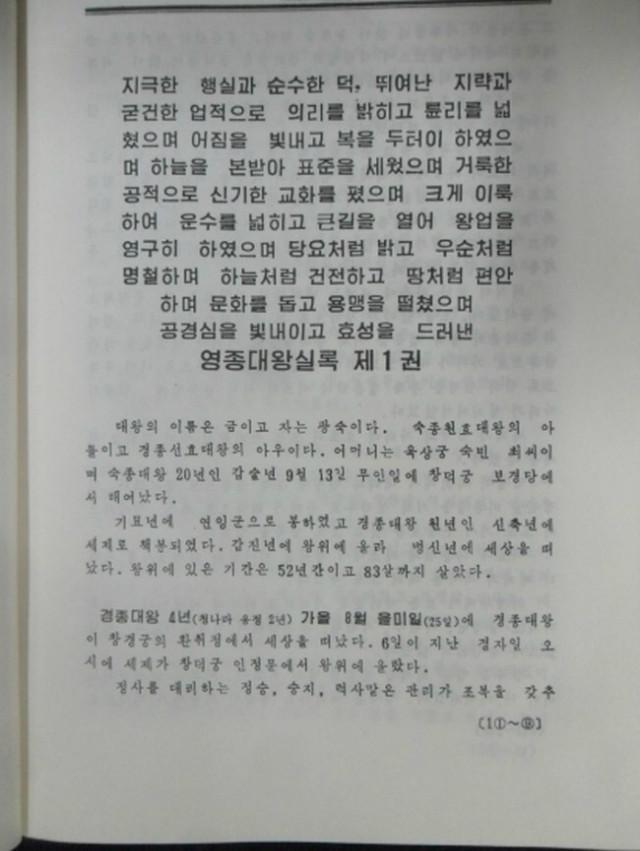 SAM_9260.jpg