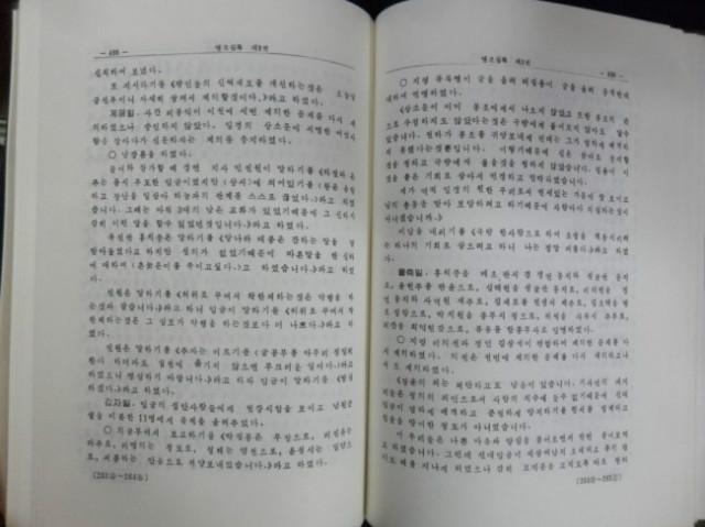 SAM_9265.jpg