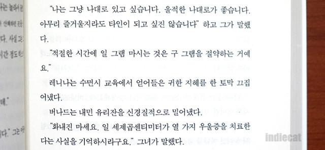 멋진신세계_헉슬리_고전 (7).JPG