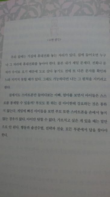 700_DSC_0467.JPG
