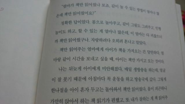700_DSC_0469.JPG