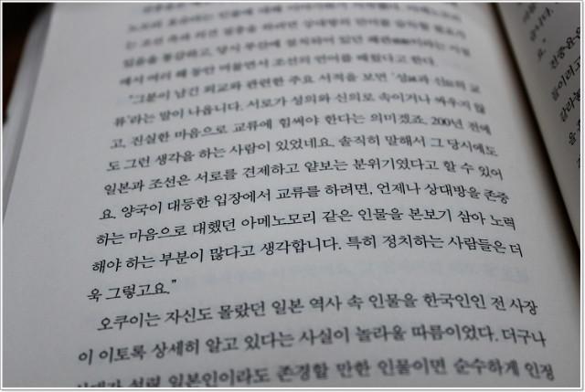IMG_3148.JPG