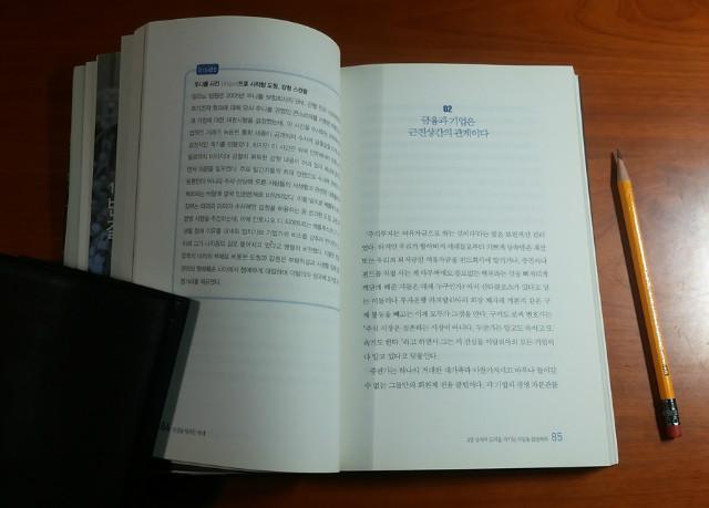 진실 광대4.jpg