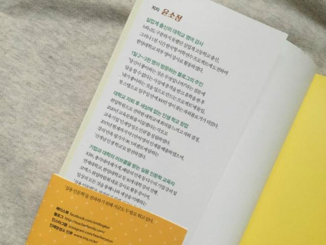 윤소정 인문학습관 2.JPG