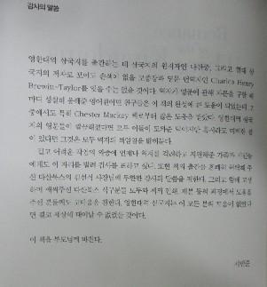 SAM_0396.JPG
