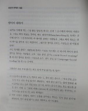 SAM_0397.JPG