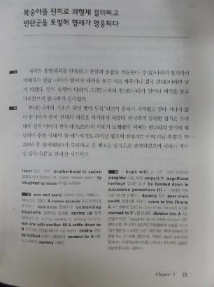 SAM_0405.JPG