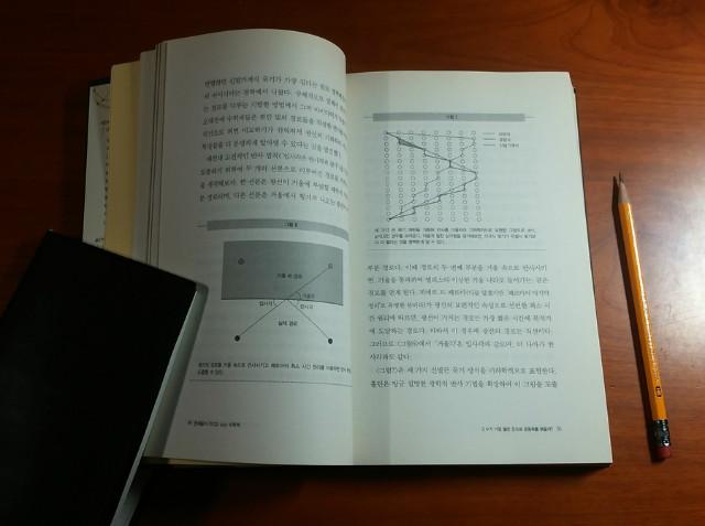 천재수학3.jpg