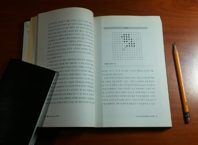 천재수학2.jpg