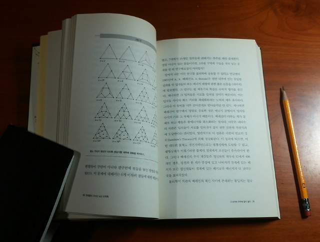 천재수학4.jpg