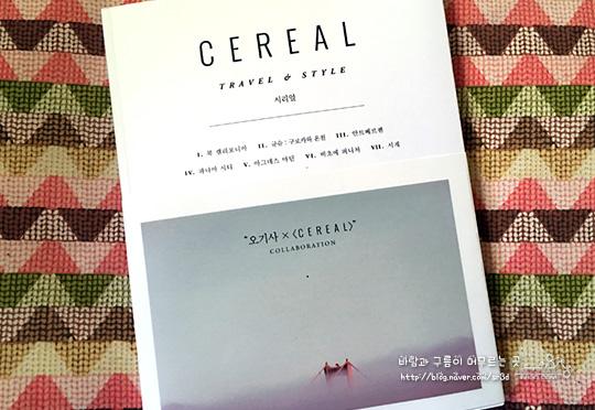 sr3d_Cereal16_01.jpg