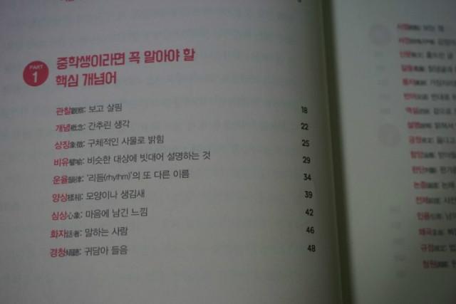 중학국어2.jpg