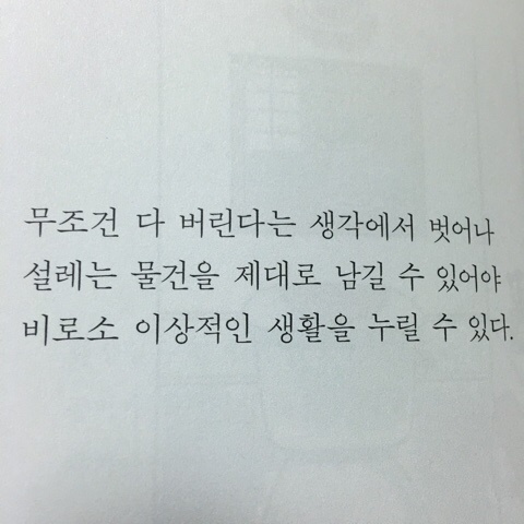 NaverBlog_20160423_220731_03.jpg