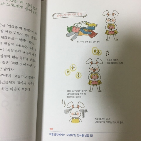NaverBlog_20160423_220733_09.jpg