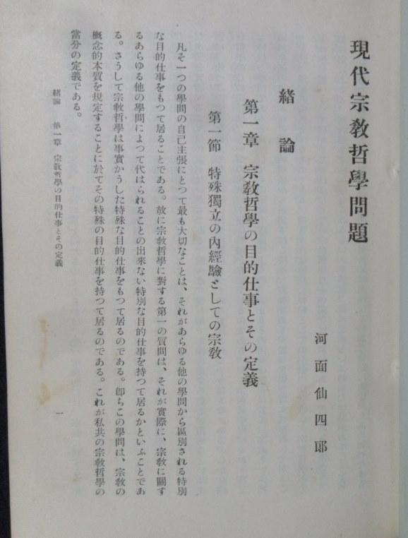 SAM_5029.JPG