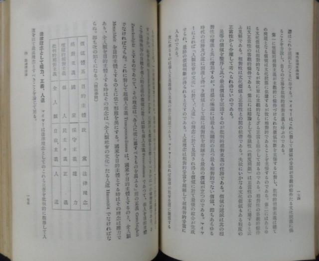 SAM_5027.JPG