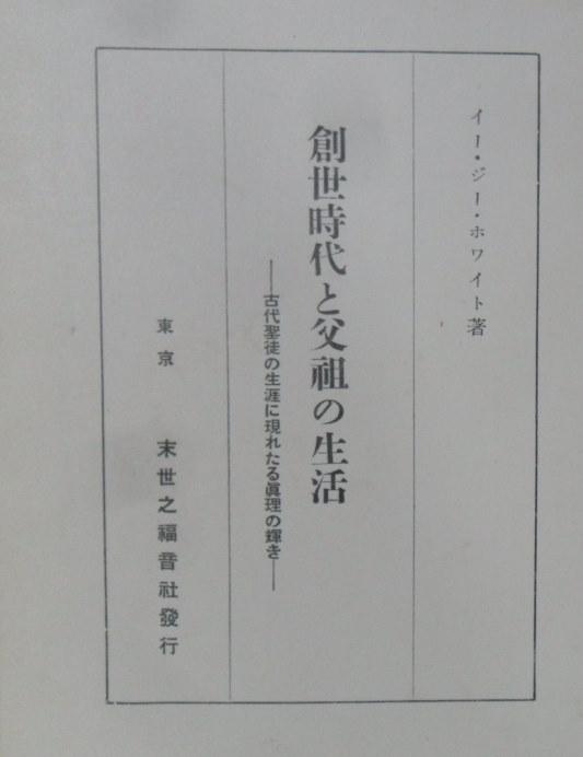 SAM_5047.JPG