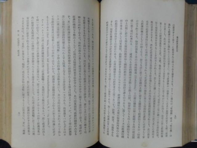 SAM_5026.JPG