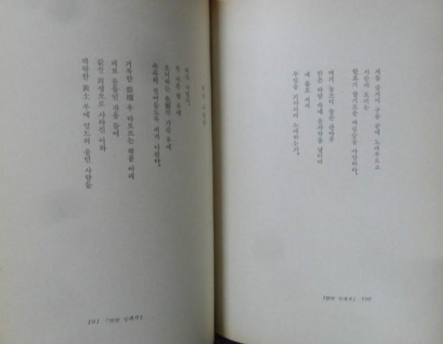 SAM_5394.JPG