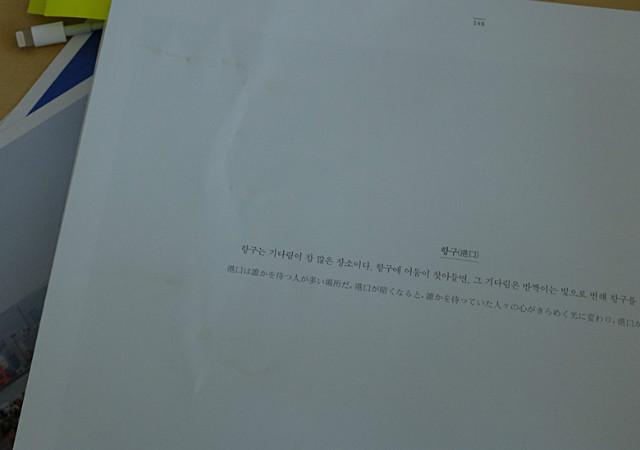DSCF4590.JPG