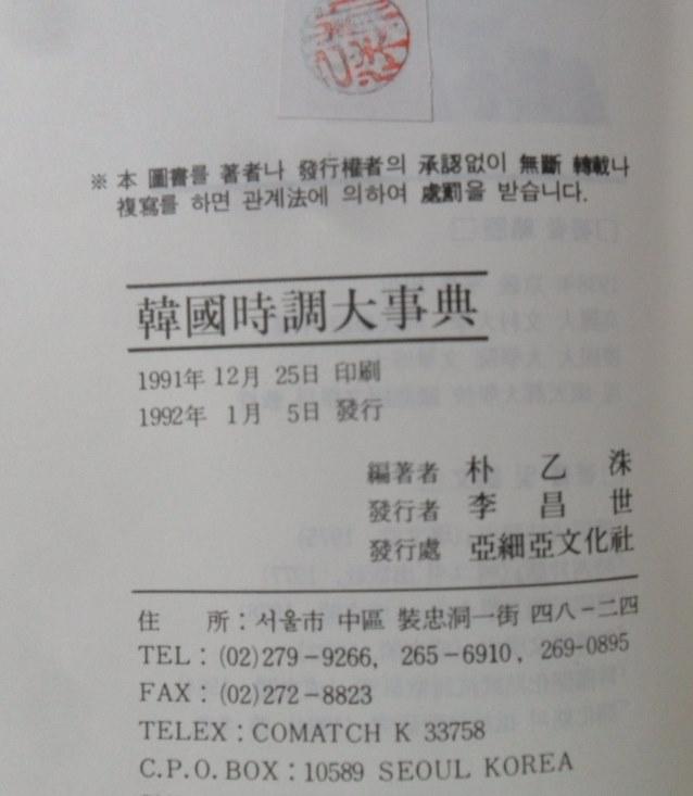 SAM_7928.JPG