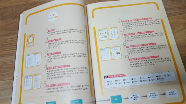 파고다중국어 (2).jpg