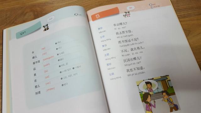 파고다중국어 (8).jpg