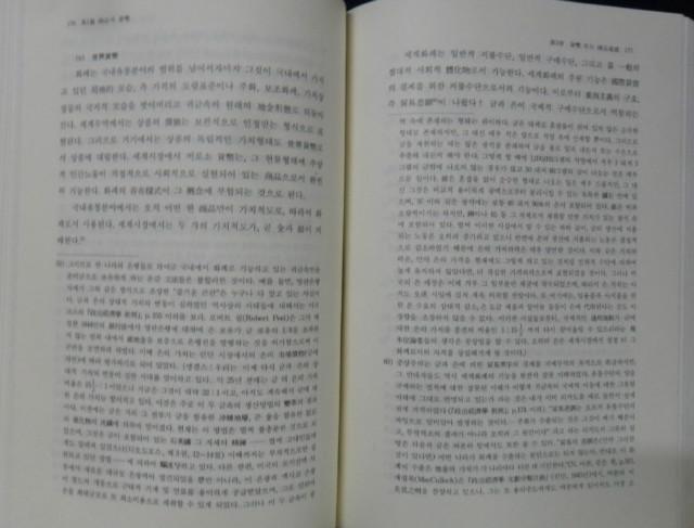 SAM_8426.JPG