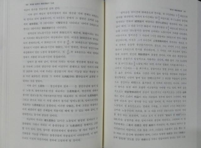 SAM_8427.JPG